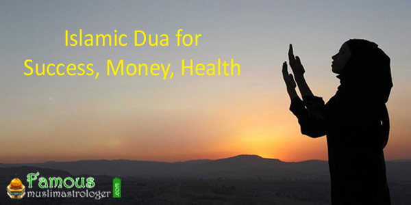 islamic-dua-for-succes-health-money