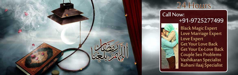 islamic astrologer online