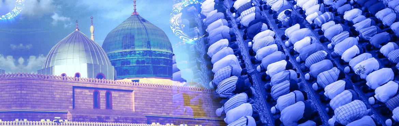 Famous Muslim Astrologer online