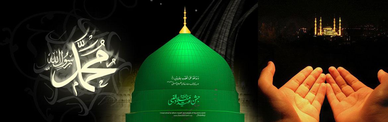 Islamic Astrology Online